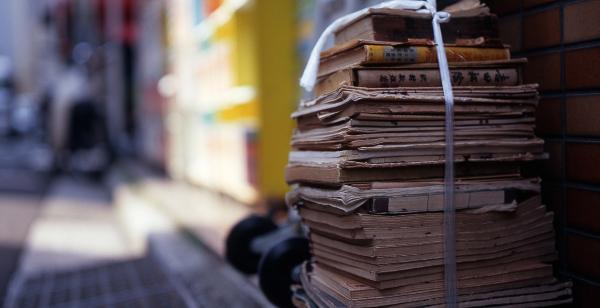 Бизнес на макулатуре: как открыть пункт приема и заработать на макулатуре