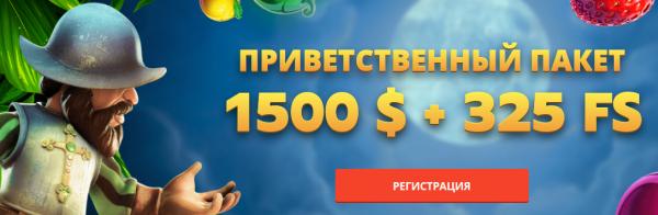 Vipnetgame 50 free spins