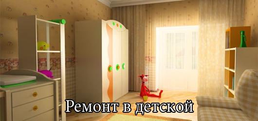 detskii.png