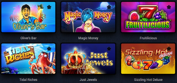 Играем правильно в надежное казино Вулкан онлайн