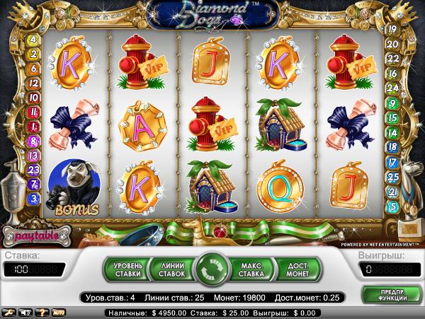 Игровой автомат Diamond Dogs - регулярные выигрыши в игровой клуб Вулкан