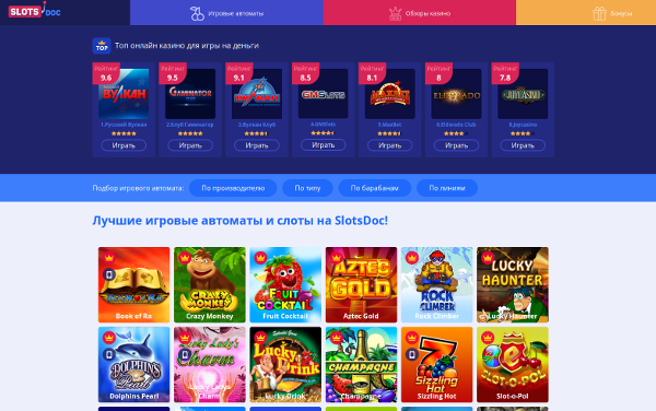 Игровой клуб Slotsdoc - Best Mac Compatible Online Casino Games