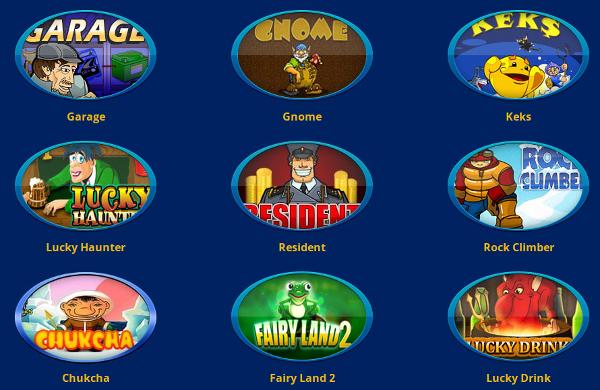 Игровые слоты - в бесплатной версии