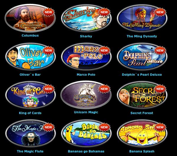 Казино Gmslots - бывший азартный игровой клуб Gmslots