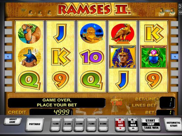 Пустынные приключения с игровым автоматом Ramses 2