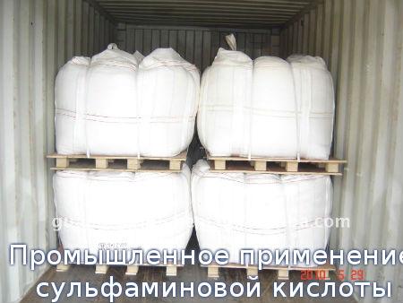 Промышленное применение сульфаминовой кислоты
