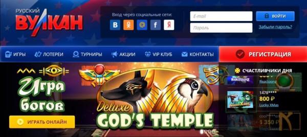 Вас ждут бесплатные игральные аппараты на сайте онлайн казино Slots Doc