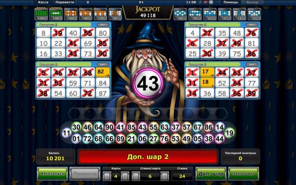 Вас ждут лучшие игральные автоматы в онлайн казино Гаминаторслотсру